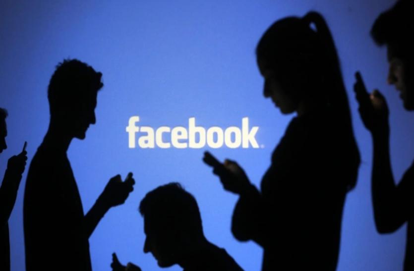 Facebook पर वीडियो का ऑटोप्ले ऐसे रोकें