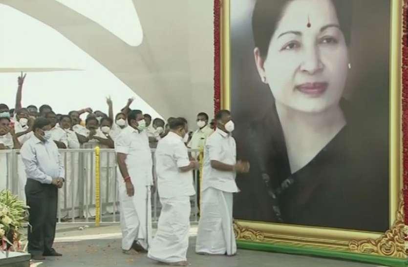 CM पलानीस्वामी ने किया जयललिता स्मारक का अनावरण, 80 करोड़ की लागत से हुआ तैयार