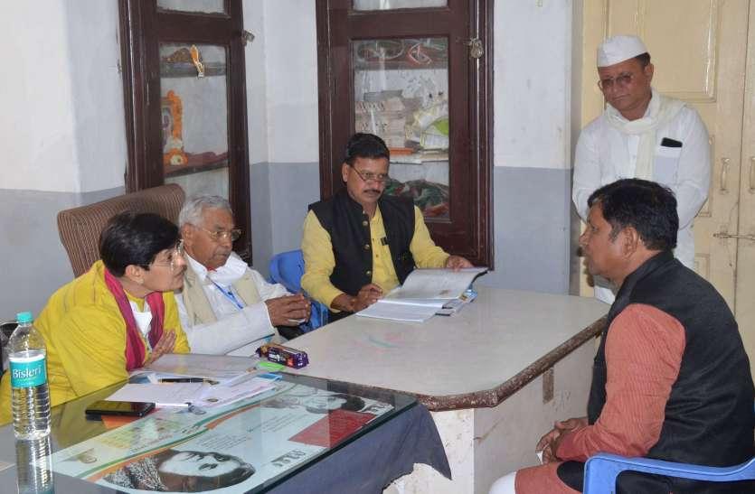 Politics : महापौर टिकट पत्नियों को दिलाने नेता लगाते रहे जुगाड़