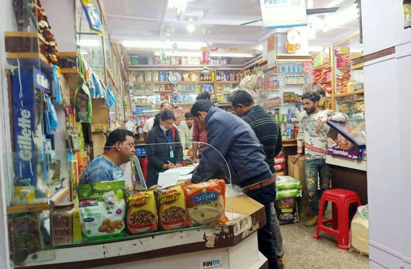 सुविधा : मात्र 10 रुपये देकर आप भी करा सकेंगे खाद्य पदार्थों में मिलावट की जांच, जानें किस-किस सामान की होगी जांच