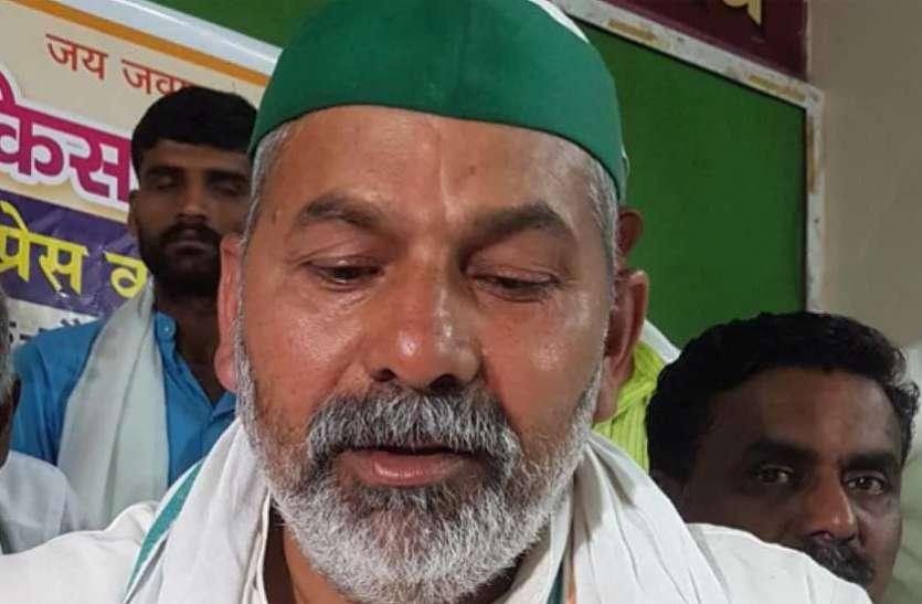 राकेश टिकैत ने पुलिस पर लगाया आरोप, कहा-किसानों को बदनाम करने की रचि साजिश