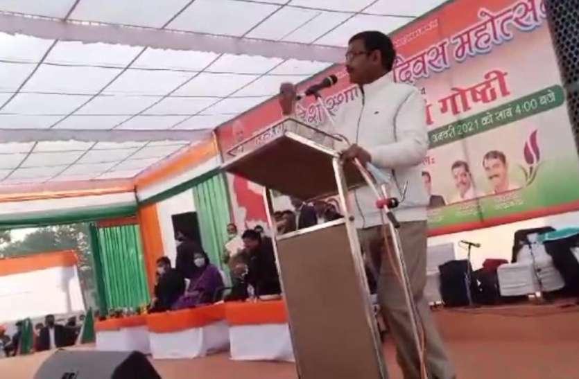 ट्रैक्टर रैली में हुई हिंसा पर बोले भाजपा विधायक- देश में अब बहुत सारे जयचंद हैं, इनका सामाजिक बहिष्कार हो