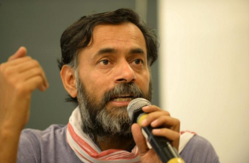 योगेंद्र यादव ने दीप सिद्धू को बताया खालिस्तानी, कहा - इन जैसों को अब ठिकाने लगाएंगे
