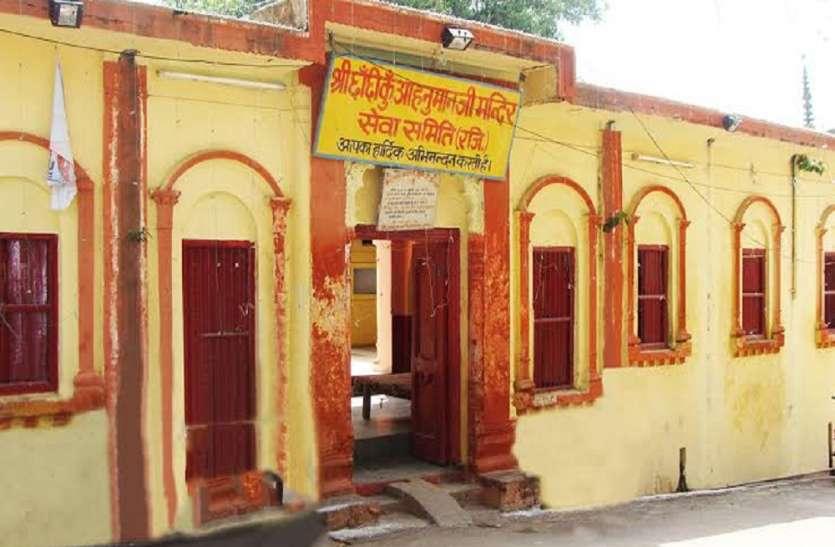 बड़ी खबर : मंदिर के 500 करोड़ की संपत्ति पर भू माफियाओं का कब्जा, एफआईआर दर्ज