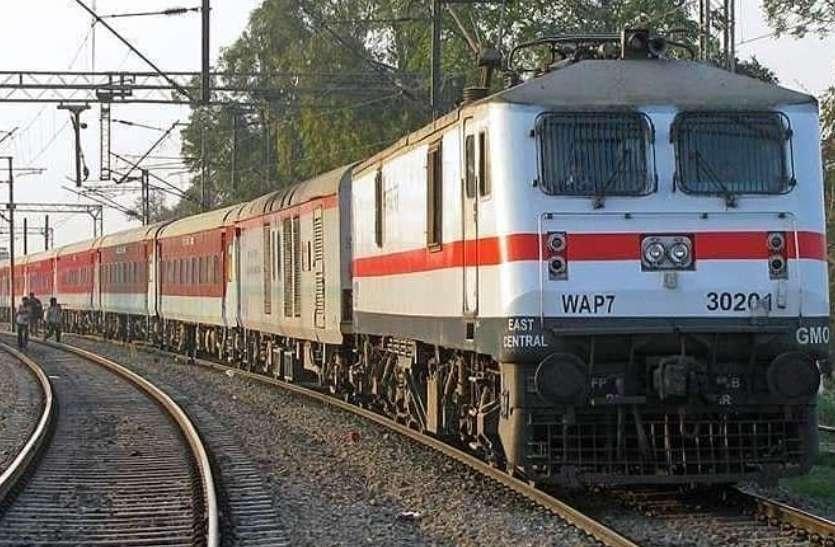 हाईकोर्ट में याचिका और जवाब देने के लिए रेलवे की ओर से चलाई गई आनन-फानन में ट्रेनें