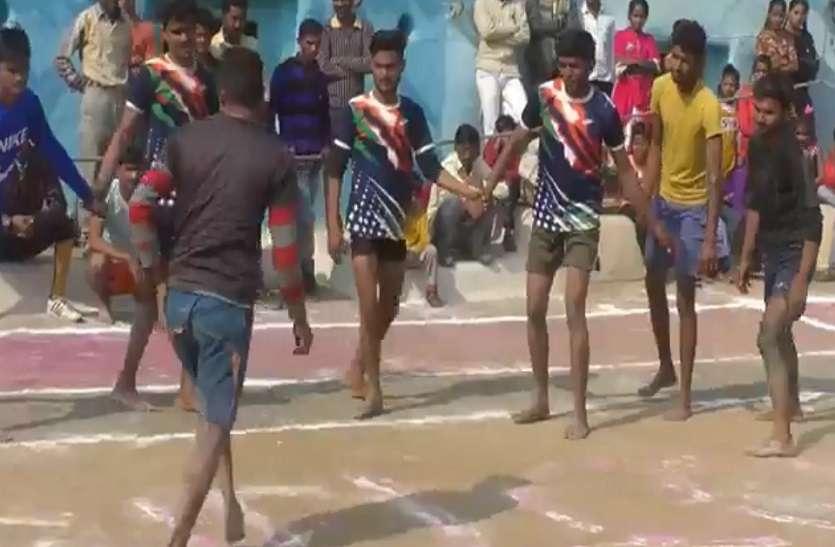 ग्रामीण स्तर में खेल को बढ़ावा देने के लिए कबड्डी प्रतियोगिता का आयोजन, खिलाड़ियों के खिले चहरे