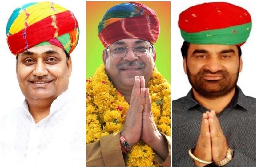 निकाय चुनाव: कांग्रेस-BJP-RLP के मुखियाओं की प्रतिष्ठा दांव पर, जानें मतदान से पहले तीनों नेताओं ने क्या कहा?