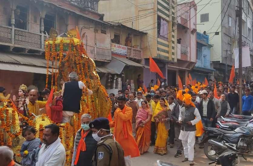 नगर में निकली भगवान श्रीराम की विशाल शोभायात्रा, जगह जगह किया स्वागत