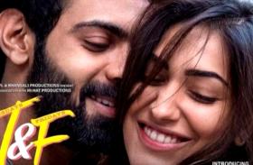 पूनम ढिल्लों के बेटे Anmol Thakeria Dhillon की पहली फिल्म 19 फरवरी को, इस एक्ट्रेस का भी होगा डेब्यू