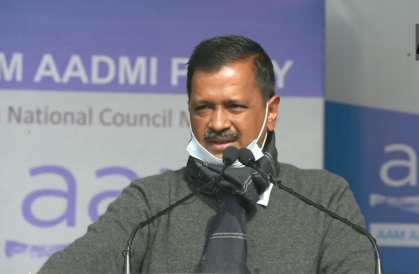 Arvind Kejriwal : 2 सालों में 6 राज्यों का विधानसभा चुनाव लड़ेगी AAP