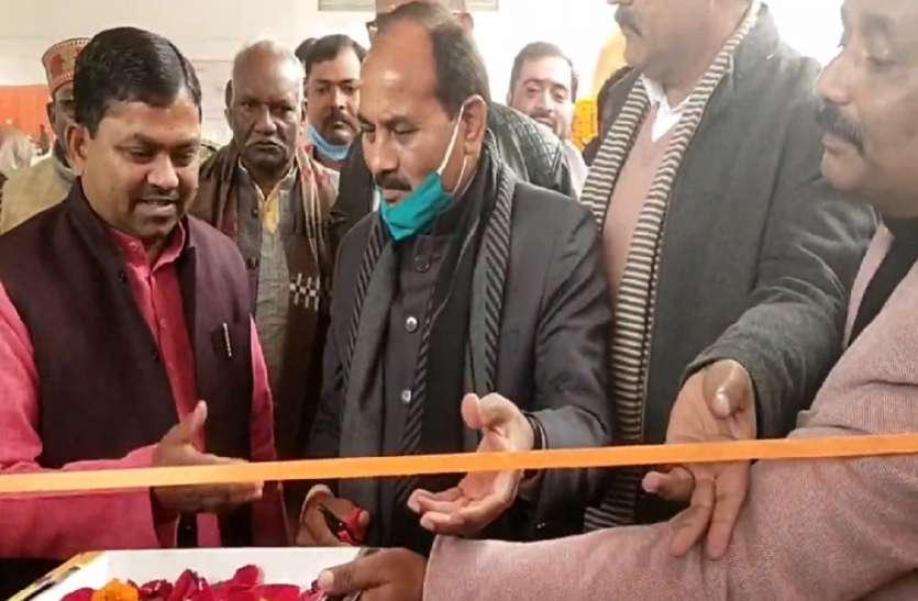 करोड़ों के पुनर्निर्माण कार्यों का मंत्री दारा सिंह ने किया शिलान्यास, की शिक्षा व्यवस्था की तारीफ