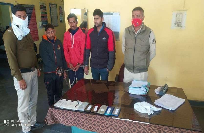 बिहार से आए बदमाशों ने चुराया था लाखों का मोबाइल, पुलिस ने तीन को पकड़ा