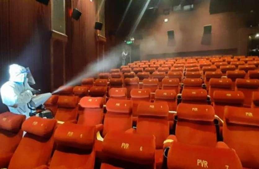 1 फरवरी से ज्यादा कैपेसिटी के साथ खुलेंगे सिनेमा हॉल, जारी की गई नई गाइडलाइन
