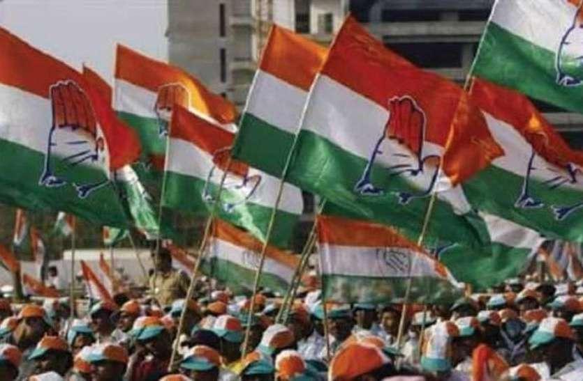प्रदेश के बाद जिले में भी कांग्रेस संगठन का बदलेगा स्वरूप