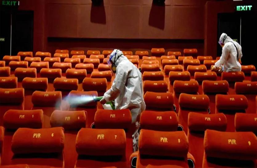 कोविड की नई गाइड लाइन, सिनेमाघरों में दर्शकों की क्षमता बढ़ेगी, खुलेंगे स्वीमिंग पूल