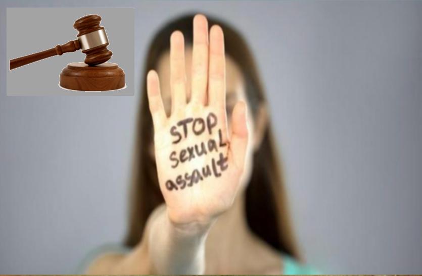 'त्वचा से त्वचा संपर्क' को यौन उत्पीड़न ना मानने के मामले में सुप्रीम कोर्ट ने लगाई रोक