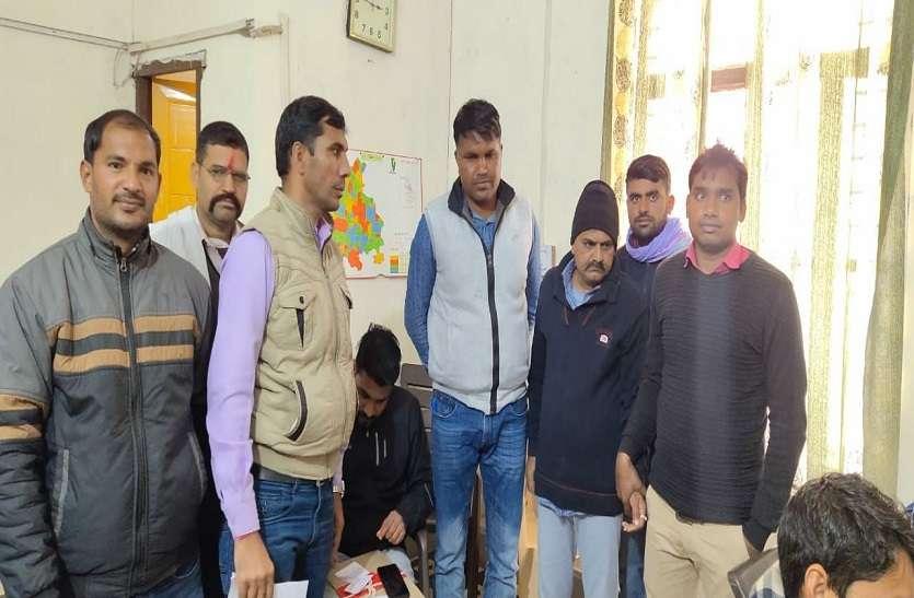 ऑडिट में रिकवरी नहीं निकालने के लिए मांगी रिश्वत, ग्राम विकास अधिकारी 17 हजार की रिश्वत लेते पकड़ा