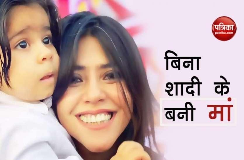 लाख कोशिश करने के बाद भी Ekta Kapoor नहीं कंसीव कर पाई थी बेबी, सरोगेसी से बनी एक बेटे की मां