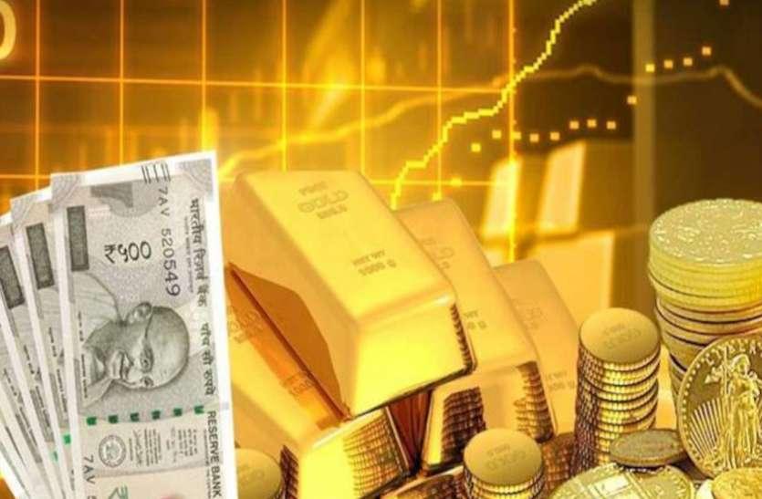 Financial Horoscope Today 28 January 2021 इन राशिवालों को दाल या सोना की खरीदी में मिल सकता है खासा लाभ