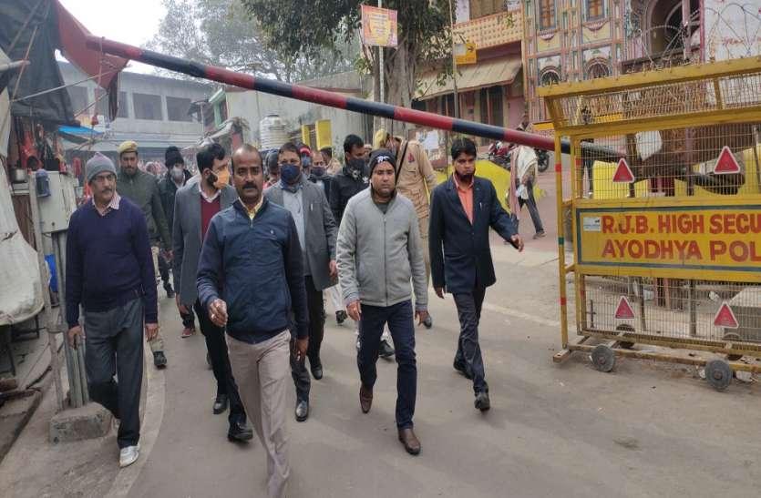 बड़ी खबर : राम मंदिर निर्माण से पहले बदलेगा दर्शन मार्ग, अधिकारियों ने किया निरीक्षण