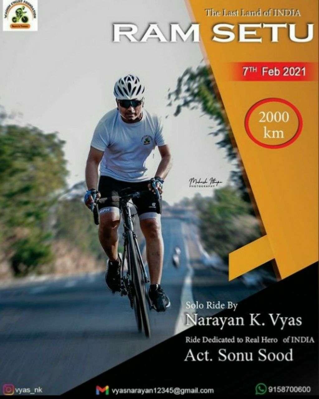 सोनू सूद के लिए महाराष्ट्र से तमिलनाडु तक साइकिल चलाएगा यह बंदा, 2000 किलोमीटर करेगा सफर