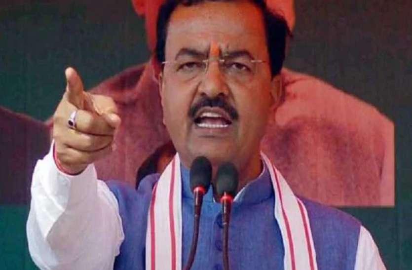 कांग्रेस अपनी बीमारी को राष्ट्रीय बीमारी न बनाये, डिप्टी सीएम केशव प्रसाद मौर्य ने विपक्षी दलों को दिखाया आईना
