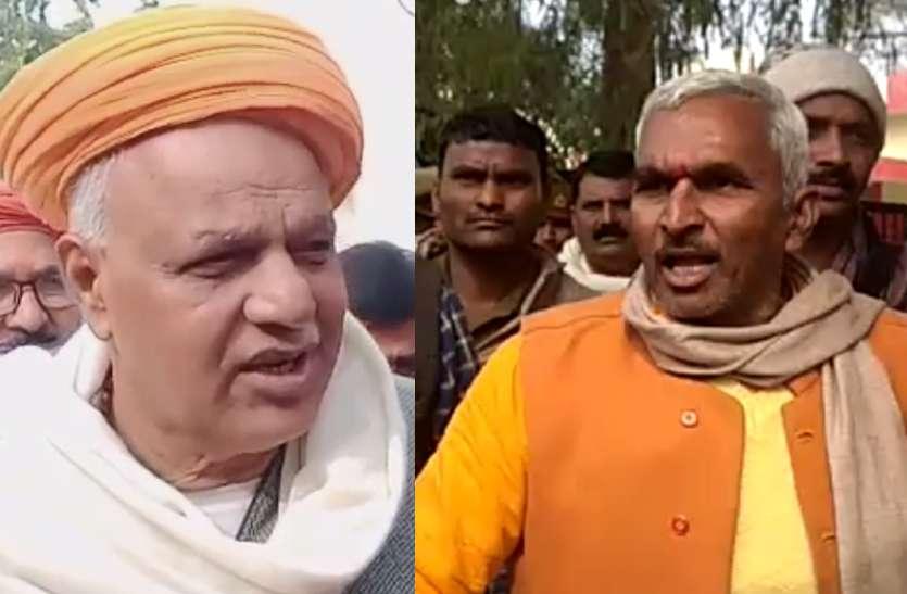 भाजपा सांसद मस्त और विधायक सुरेंद्र सिंह मीटिंग में आमने सामने, एक दूसरे पर लगाए जमकर आरोप