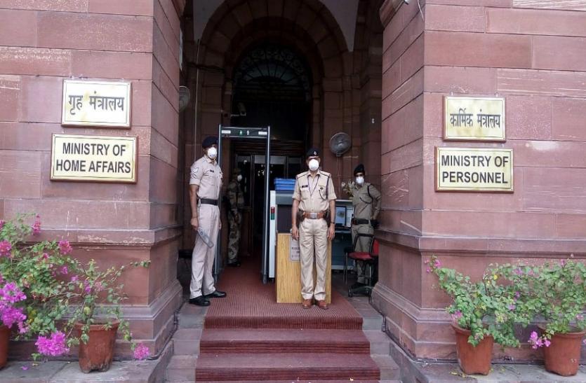 हिंसा के बाद गृह मंत्रालय सख्त, दिल्ली पुलिस ने किसान नेताओं के खिलाफ जारी किया लुकआउट नोटिस