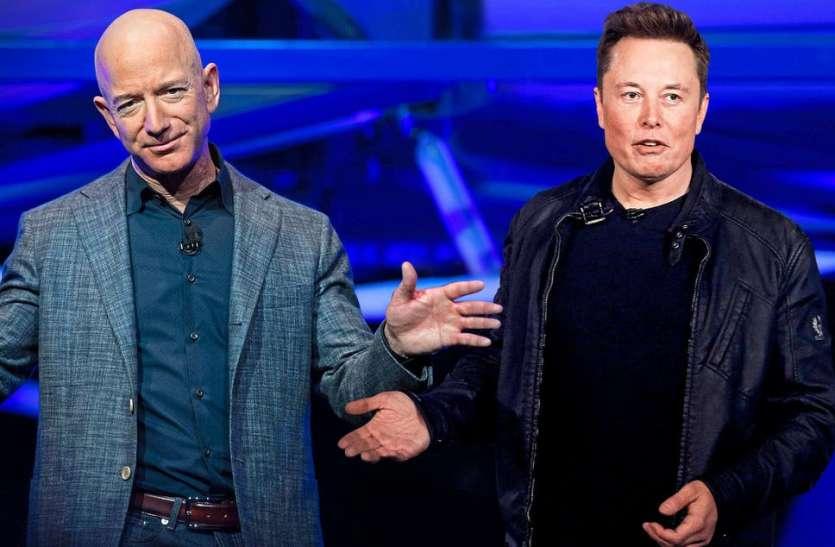 अंतरिक्ष में नंबर-1 बनने के लिए एलन मस्क और जेफ बेजोस सोशल मीडिया पर ही लड़ रहे