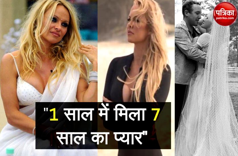 Pamela Anderson ने अपने बाॅडीगार्ड से की गुपचुप शादी, लाॅकडाउन में पनपा था प्यार
