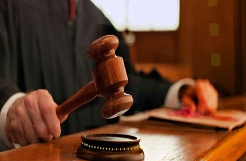 पोक्सो कोर्ट का फैसला : किशोरी से सामूहिक बलात्कार के दो अभियुक्तों को अंतिम सांस तक कारावास