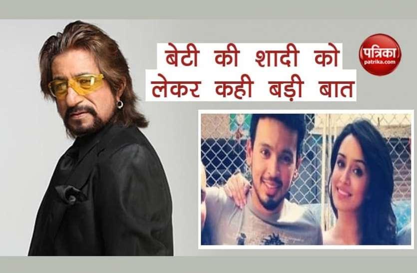 रोहन श्रेष्ठ संग श्रद्धा की शादी पर हो रही चर्चा पर आया पिता Shakti Kapoor का रिएक्शन, बोले- 'बेटी के हर फैसले में साथ खड़ा रहूंगा'