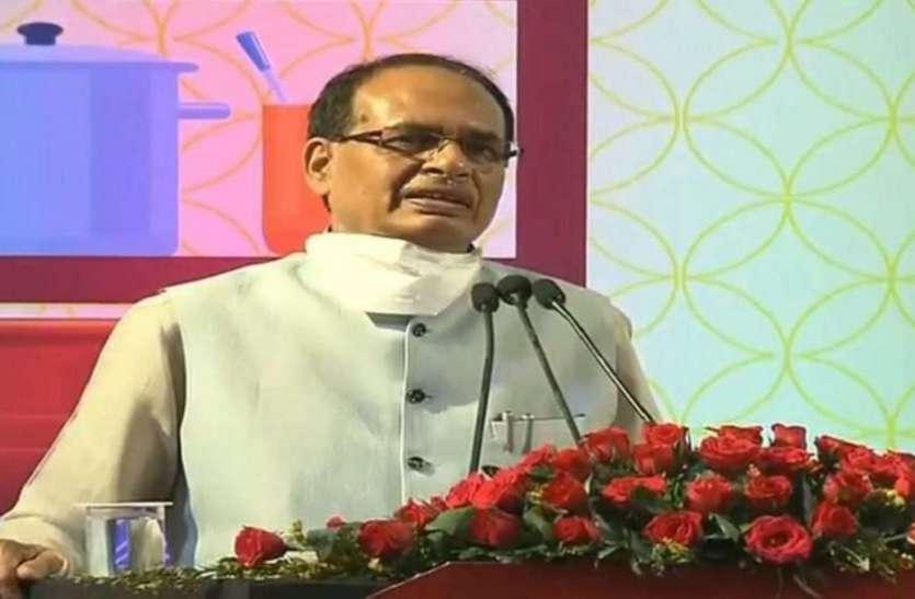 MP की सियासत में CM शिवराज ने चला महत्वपूर्ण दांव