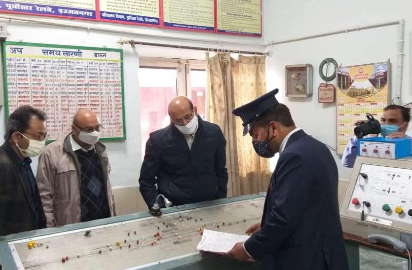 रेलवे महाप्रबंधक के निरीक्षण से हड़कंप, रेलवे ट्रैफिक इंस्पेक्टर की लगाई क्लास