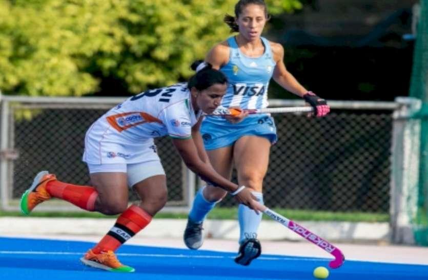 हॉकी : अर्जेटीना ने भारतीय महिला टीम को 2-0 से हराया