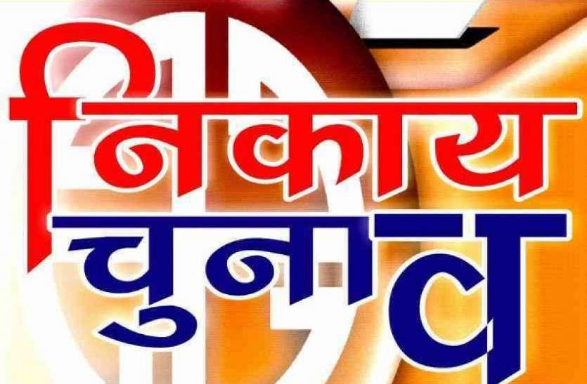 Birgaon Municipal Corporation Election: 13 Ward Out Of 40 Wards Reserv -  बीरगांव नगर निगम चुनाव: 40 वार्ड में से 13 वार्ड आरक्षित | Patrika News