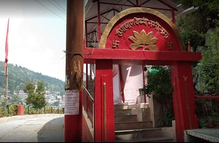 मां भगवती का मंदिर :  जहां का पवित्र चमत्कारी जल करता है ये खास काम