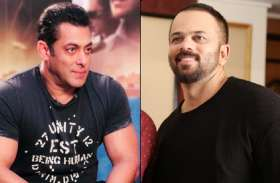 Bigg Boss 14: क्या सलमान खान ने छोड़ा शो, वीकेंड का वार में नजर आएंगे रोहित शेट्टी?