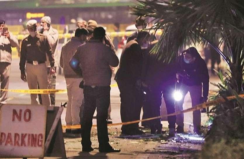 जैश-उल-हिंद ने ली Israel Embassy Blast की जिम्मेदारी, पोस्ट में किया गया दावा