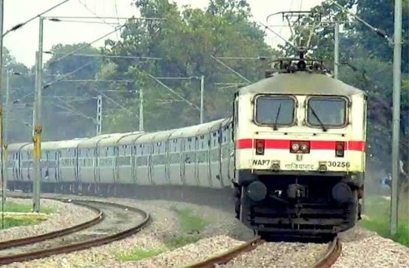 ट्रेनों में वेटिंग टिकट के लिए तय की गई सीमा, उसके बाद नहीं मिलेगा टिकट