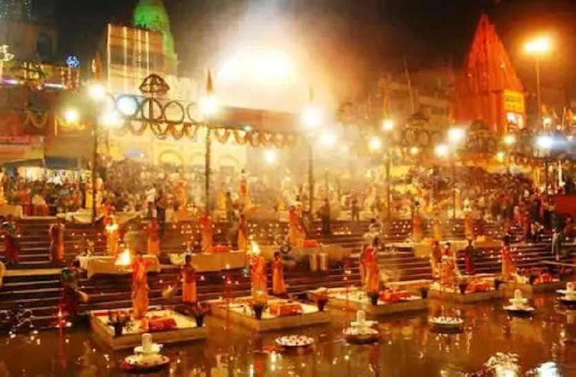'नमामि गंगे अभियान' :बिजनौर से बलिया तक 1038 घाटों पर रोज होगी गंगा आरती