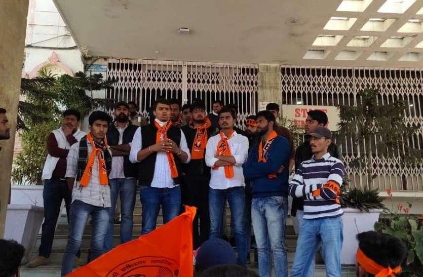 दिल्ली में किसानों के आंदोलन में हिंंसक रवैये का उदयपुर में हुआ विरोध