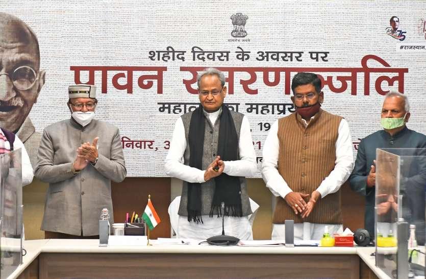 स्कूलों में स्थापित होंगे गांधी दर्शन कॉर्नर : मुख्यमंत्री गहलोत