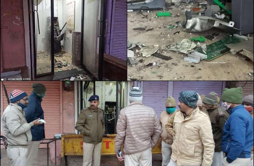 Satna: एक्सिस बैंक के एटीएम में ब्लास्ट करके लूट, दहल गया बिरसिंहपुर