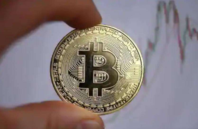 Bitcoin जैसी क्रिप्टोकरेंसी पर बैन लगाने की तैयारी में केन्द्र सरकार, बजट सत्र में लाएगी बिल