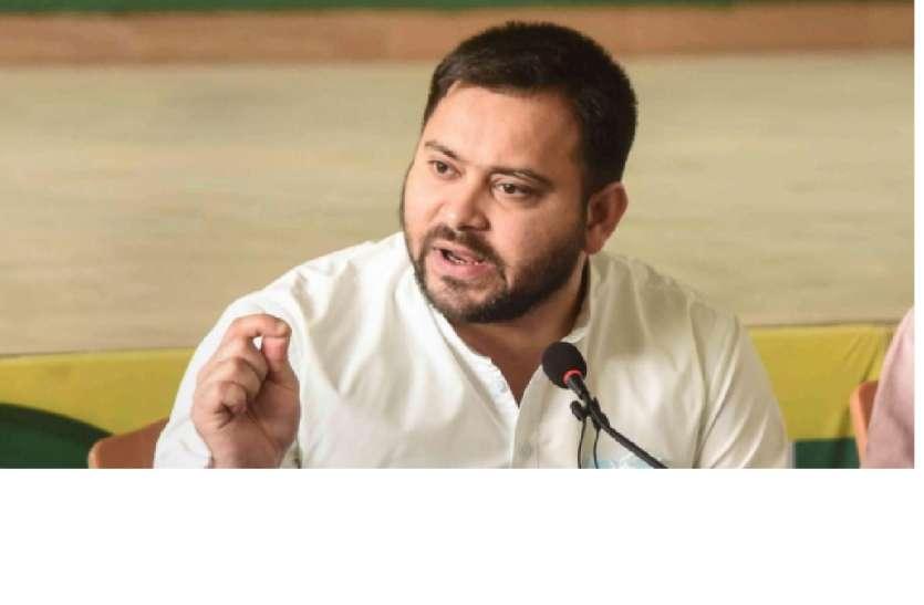 राष्ट्रीय जनता दल भी पश्चिम बंगाल विधानसभा चुनाव में उतरने को तैयार