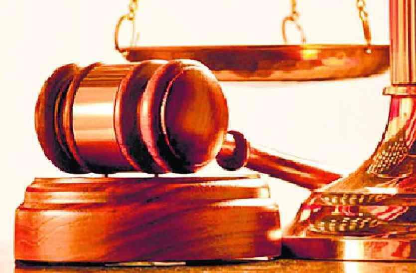 500 रुपए की दर के 385 नकली नोट मिलने के मुख्य आरोपी को आजीवन कैद