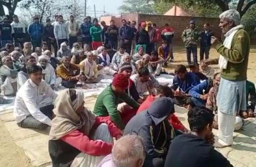 भवनपुरा महापंचायत में फैसला, गावं में बीजेपी प्रत्याशी को घुसने नही दिया जाएगा