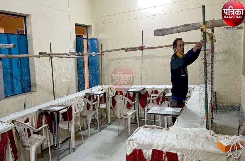 निकाय चुनाव की मतगणना आज, सुरक्षा के कड़े बंदोबस्त
