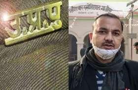 गाजीपुर में क्यों हुआ सीओ 3 थानाध्यक्ष समेत कई पुलिस वालों पर एफआईआर का आदेश